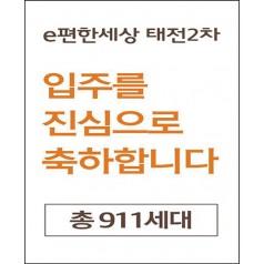 대형 현수막 (전사출력+로프미싱)