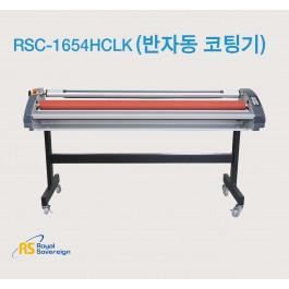 RSC-1654HCLK