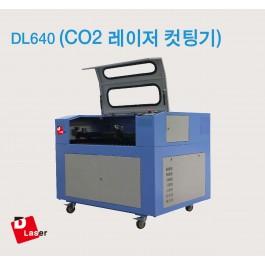 DL640