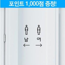 화장실 아이콘B