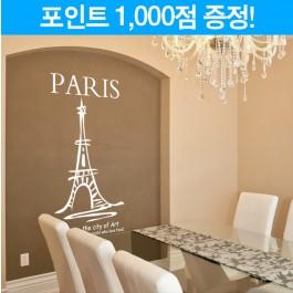 파리의 에펠탑