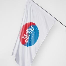 깃발 제작 90*60cm (깃발단품)