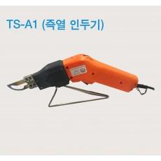 TS-A1즉열 인두기