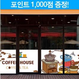 실사시트지 - 커피하우스