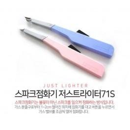 스파크점화기/캠핑용품
