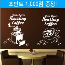 로스팅 커피
