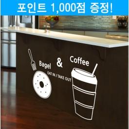베이글 앤 커피