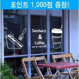 샌드위치 앤 커피