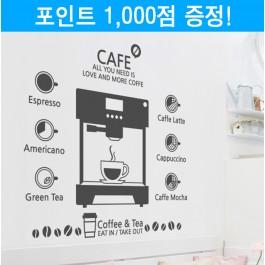 커피 인포그래픽
