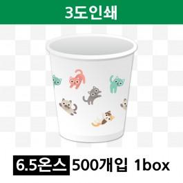 6.5온스 3도 인쇄(1box=500개) 종이컵